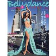 Belly dance JAPAN (ベリーダンスジャパン) Vol.52 [ムックその他]