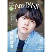 Ani-PASS (アニパス) #08 [ムックその他]