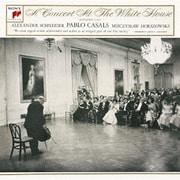 鳥の歌 ホワイトハウス・コンサート