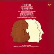 メンデルスゾーン&チャイコフスキー:ヴァイオリン協奏曲 他
