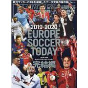 2019-2020 EUROPE SOCCER TODAY完結編 [ムックその他]