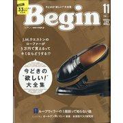 Begin (ビギン) 2020年 11月号 [雑誌]