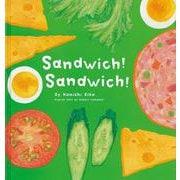 Sandwich!Sandwich!―サンドイッチサンドイッチ・英語版(英語でたのしむ福音館の絵本) [絵本]