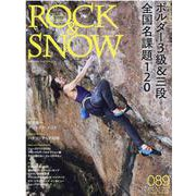 ROCK&SNOW number89 (autumn iss(別冊山と溪谷) [ムックその他]