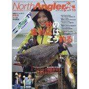 NorthAngler's (ノースアングラーズ) 2020年 10月号 [雑誌]