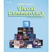 Hello!Project Visual Commentary メンバーおすすめライブ映像 1