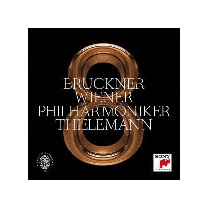 クリスティアン・ティーレマン/ブルックナー:交響曲第8番[第2稿・ハース版]