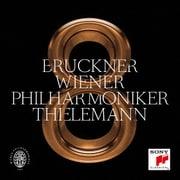 ブルックナー:交響曲第8番[第2稿・ハース版]