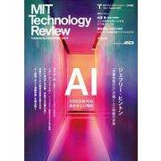MITテクノロジーレビュー[日本版]  Vol.1/Autumn 2020 AI Issue(アスキームック) [ムックその他]