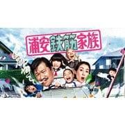 浦安鉄筋家族 Blu-ray BOX