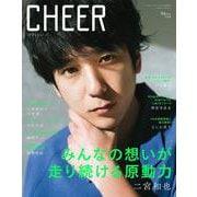 CHEER Vol.1(TJMOOK) [ムックその他]