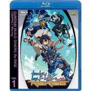 ガンダムビルドダイバーズRe:RISE COMPACT Blu-ray Vol.1