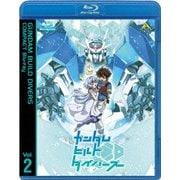 ガンダムビルドダイバーズ COMPACT Blu-ray Vol.2