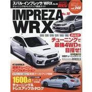 ニューズムック-ハイパーレブ Vol.248スバル・インプレッサ/WRX No.16 [ムックその他]