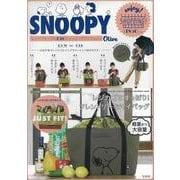 SNOOPY レジカゴサイズのBIGショッピングバッグ BOOK Olive [ムックその他]