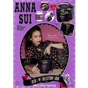 ANNA SUI 2020 F/W COLLECTION BOOK VANITY POUCH TRAVELHOLIC [ムックその他]
