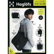 Haglöfs HELMET BAG BOOK [ムックその他]