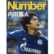 Number PLUS October 2020-Sports Graphic [ムックその他]