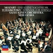 チャイコフスキー:弦楽セレナード モーツァルト:≪アイネ・クライネ・ナハトムジーク≫他