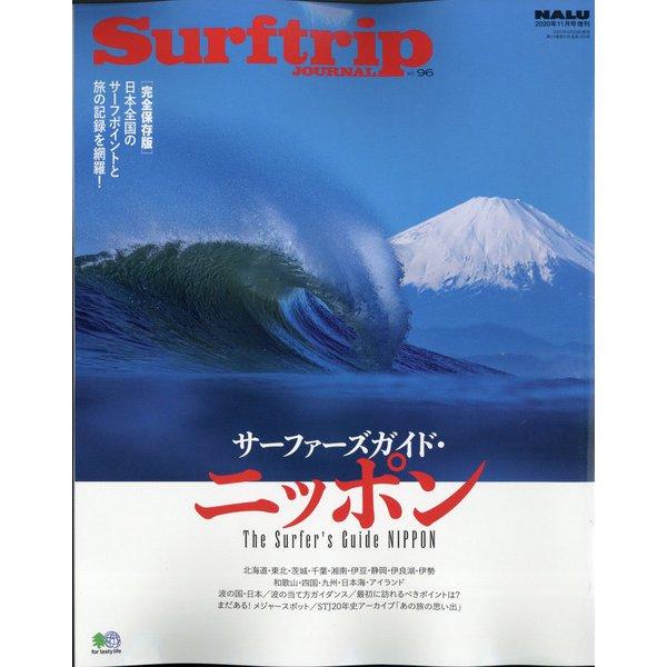 SurftripJournal 2020年 11月号 [雑誌]