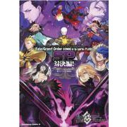 Fate/Grand Order コミックアラカルト PLUS! SP 対決編!<6>(角川コミックス・エース) [コミック]