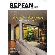 REP FAN  Vol.12(SAKURA MOOK) [ムックその他]