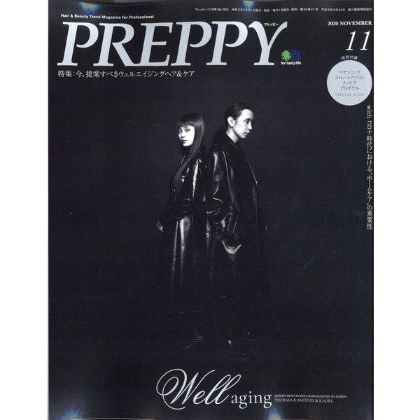 PREPPY (プレッピー) 2020年 11月号 [雑誌]