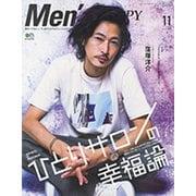 Men's PREPPY 2020年 11月号 [雑誌]