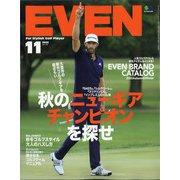 EVEN (イーブン) 2020年 11月号 [雑誌]