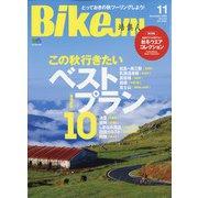 BikeJIN (培倶人) 2020年 11月号 [雑誌]