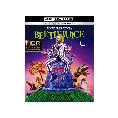 ビートルジュース [UltraHD Blu-ray]