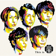 This is 嵐