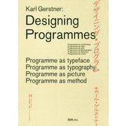 デザイニング・プログラム [単行本]