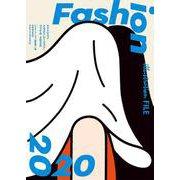 ファッションイラストレーション・ファイル2020 [ムックその他]