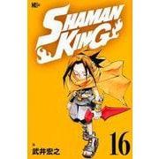 SHAMAN KING(16)(マガジンエッジKC) [コミック]