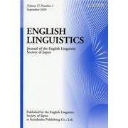 ENGLISH LINGUISTICS Volume37, Number1 September2020 [全集叢書]