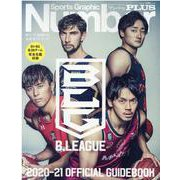 Number PLUS B.LEAGUE 2020-21 OFFICIAL GUIDEBOOK [ムックその他]