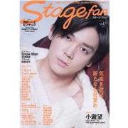 Stagefan(メディアボーイムック) [ムックその他]