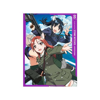 ストライクウィッチーズ ROAD to BERLIN 第5巻 [Blu-ray Disc]