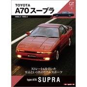 GT memories 3(Motor Magazine Mook) [ムックその他]