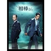 相棒 season 16 DVD-BOX Ⅰ