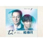 相棒 season 12 Blu-ray BOX