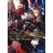 WAR OF THE VISIONS ファイナルファンタジー ブレイブエクスヴィアス 幻影戦争 The Art Works(ゲームガイド) [ムックその他]