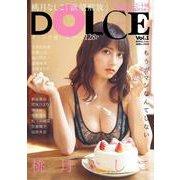 DOLCE Vol.1 桃月なしこver.(白夜ムック<639>) [ムックその他]