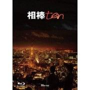 相棒 season 10 Blu-ray BOX