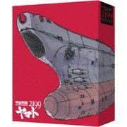 劇場上映版「宇宙戦艦ヤマト2199」 Blu-ray BOX