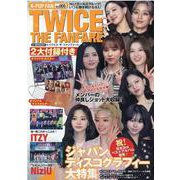 K-POP FAN Vol.5(G-mook 207) [ムックその他]