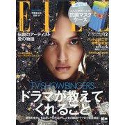 ELLE JAPON (エル・ジャポン) 2020年 12月号 [雑誌]