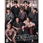 an・an (アン・アン) 2020年 10/14号 [雑誌]
