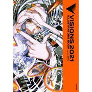 VISIONS〈2021〉ILLUSTRATORS BOOK [単行本]
